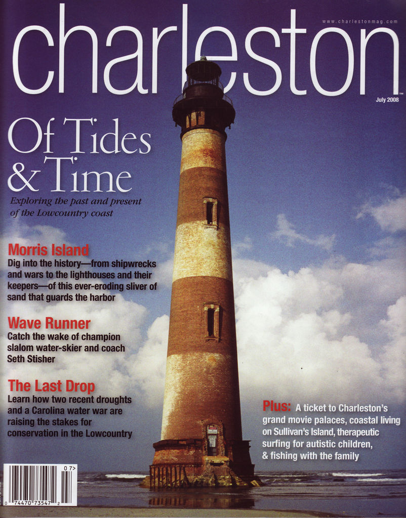 Charleston Magazine July 2008